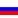 :ab_russianflag: