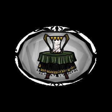 Steam Community Market :: Listings for ENDTABLE_VINTAGE